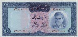 200 Rials IRAN  1971 P.087b pr.NEUF
