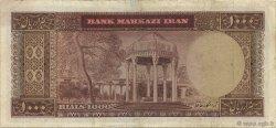 1000 Rials IRAN  1969 P.089 TTB