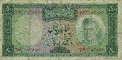 50 Rials IRAN  1971 P.090 B