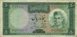 50 Rials IRAN  1971 P.090 pr.TTB