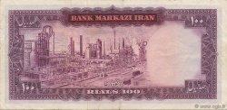 100 Rials IRAN  1971 P.091a TTB+