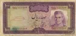 100 Rials IRAN  1971 P.091c B