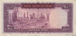 100 Rials IRAN  1971 P.091c SUP