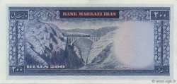 200 Rials IRAN  1971 P.092b NEUF