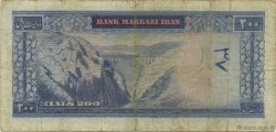200 Rials IRAN  1971 P.092c B