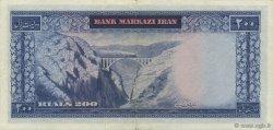 200 Rials IRAN  1971 P.092c TTB