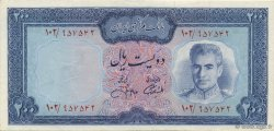 200 Rials IRAN  1971 P.092c SUP