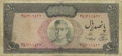 500 Rials IRAN  1971 P.093a B