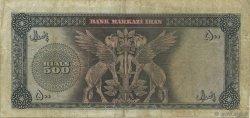 500 Rials IRAN  1971 P.093a TB+