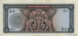 500 Rials IRAN  1971 P.093a pr.SUP