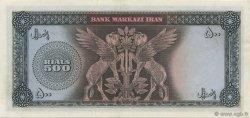 500 Rials IRAN  1971 P.093a SPL