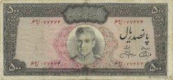 500 Rials IRAN  1971 P.093c TB+