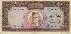 1000 Rials IRAN  1971 P.094a TB à TTB