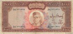 1000 Rials IRAN  1971 P.094c B