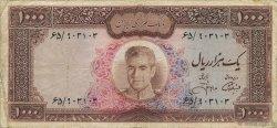 1000 Rials IRAN  1971 P.094c TB