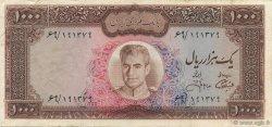 1000 Rials IRAN  1971 P.094c TTB