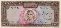 1000 Rials IRAN  1971 P.094c SUP