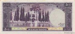 5000 Rials IRAN  1971 P.095a SUP
