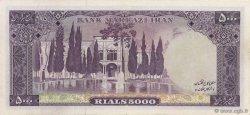 5000 Rials IRAN  1972 P.095b SPL