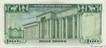 10000 Rials IRAN  1972 P.096a pr.NEUF