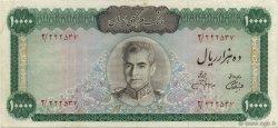 10000 Rials IRAN  1973 P.096b SUP