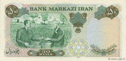 50 Rials IRAN  1971 P.097b SUP