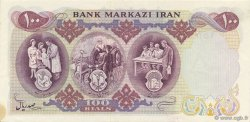 100 Rials IRAN  1971 P.098 SUP