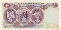 100 Rials IRAN  1971 P.098 pr.NEUF