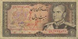 20 Rials IRAN  1974 P.100a1 B