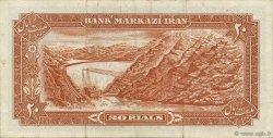 20 Rials IRAN  1974 P.100a1 TTB