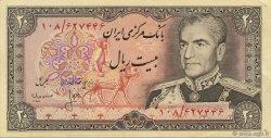 20 Rials IRAN  1974 P.100a1 SUP