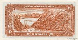 20 Rials IRAN  1974 P.100a1 NEUF