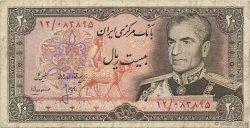 20 Rials IRAN  1974 P.100a2 pr.TB