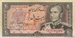20 Rials IRAN  1974 P.100a2 SUP