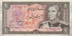 20 Rials IRAN  1974 P.100b TTB