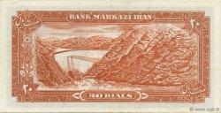 20 Rials IRAN  1974 P.100b SUP