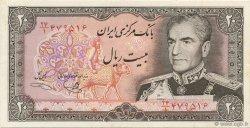 20 Rials IRAN  1974 P.100c SUP