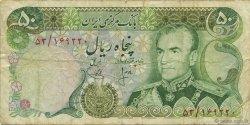 50 Rials IRAN  1974 P.101b B+