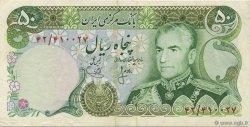 50 Rials IRAN  1974 P.101b TTB