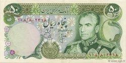 50 Rials IRAN  1974 P.101b SPL