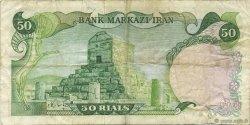 50 Rials IRAN  1974 P.101c pr.TTB