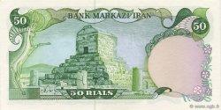 50 Rials IRAN  1974 P.101d NEUF