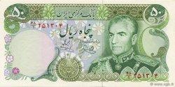 50 Rials IRAN  1974 P.101e SPL
