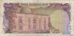 100 Rials IRAN  1974 P.102a pr.TTB