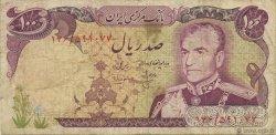 100 Rials IRAN  1974 P.102b TB