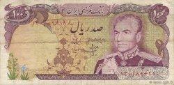 100 Rials IRAN  1974 P.102b TTB