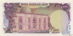 100 Rials IRAN  1974 P.102b NEUF