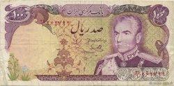 100 Rials IRAN  1974 P.102d TTB