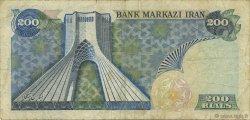 200 Rials IRAN  1974 P.103b TB