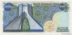 200 Rials IRAN  1974 P.103c pr.NEUF